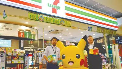 Gotta catch 'em all at 7-Eleven