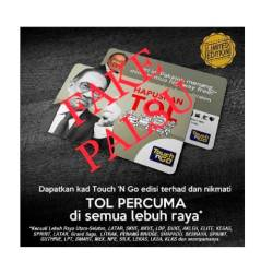 Touch 'n Go denies issuing limited Anwar Ibrahim edition cards