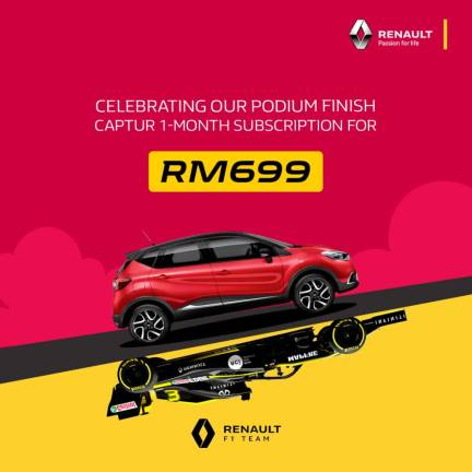 Save more than 50% on a one-month Captur trial