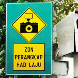 Awas cameras where personnel cannot be stationed: Miros