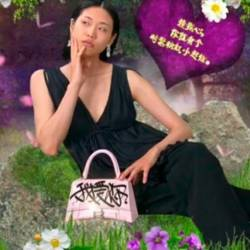 Balenciaga's limited edition bags deemed insulting to the Chinese
