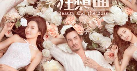 download all episodes of beauty  the boss for free on