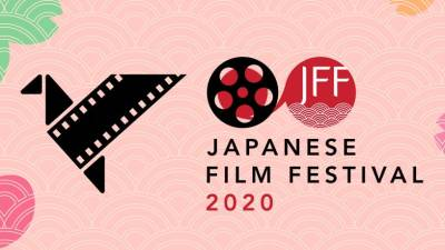 JFF2020 postponed to January 2021 with new name