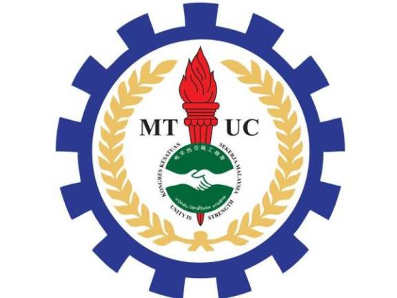 MTUC: Get M'sia to ratify convention on right of association of all workers