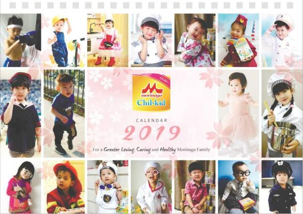 Be a Morinaga Chil-kid superhero calendar model