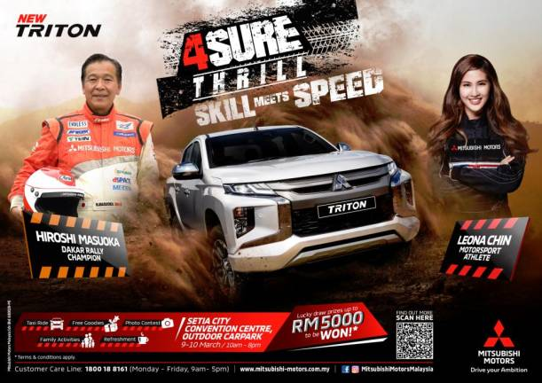 Thrilling Mitsubishi event with Japanese Dakar Rally legend this weekend, 4Sure