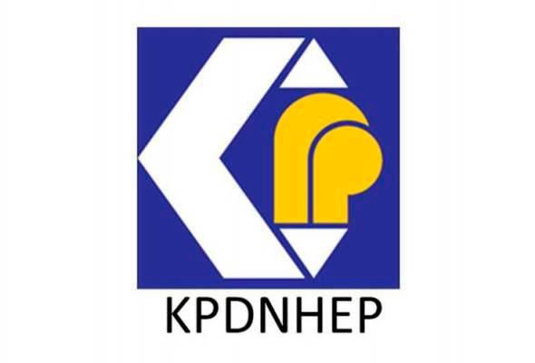 KPDNHEP seizes counterfeit masks worth over RM60,000 in JB