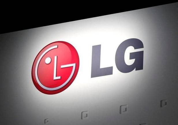LG Chem plans to separate battery business as electric cars take off