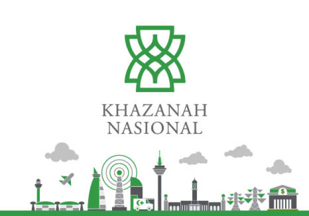 Khazanah Nasional says transfer of CIMB stake was due to exchangeable bond issuance