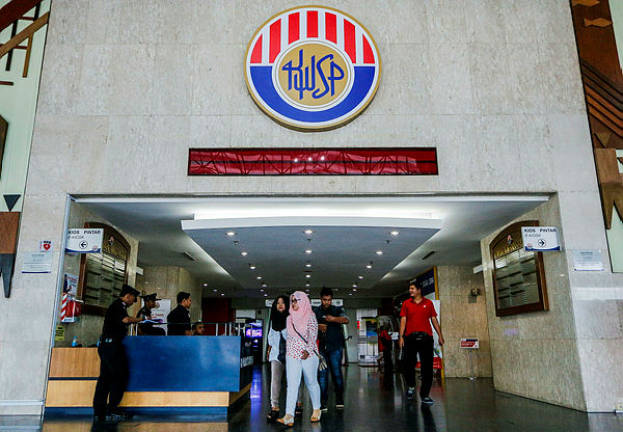 EPF lowers contribution rate for employees above age 60