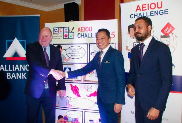 Alliance Bank kickstarts fifth instalment of AEIOU Challenge