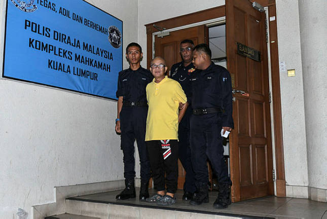 Senior citizen charged with insulting Prophet Muhammad