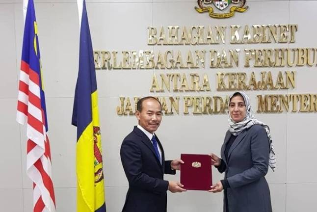 Latheefa Koya named as new MACC chief commissioner