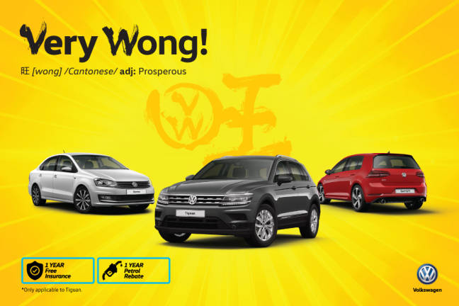 Usher in prosperity this CNY with Volkswagen