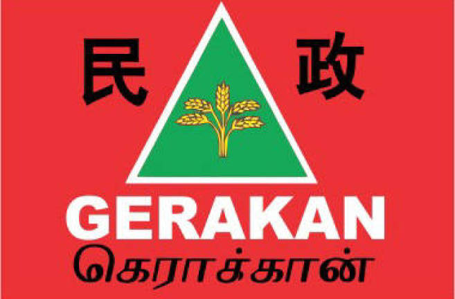 Gerakan forms four committees to strengthen party