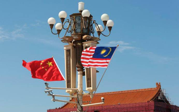 Miti: Malaysia, China to finalise second cycle of 5-year economic programme