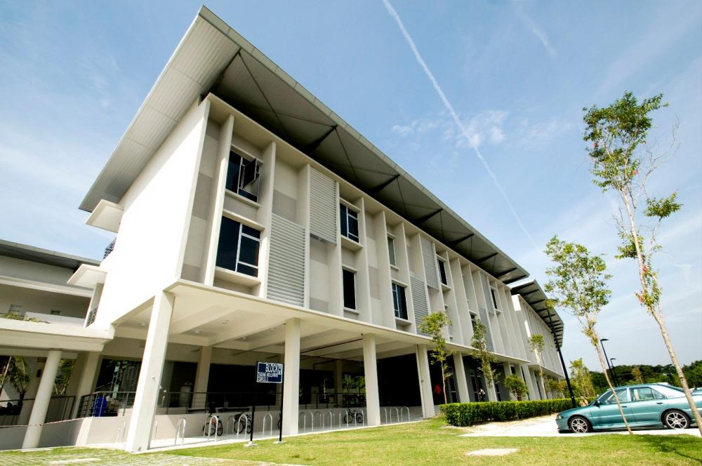 The Faculty of Business and Finance at UTAR Campus.