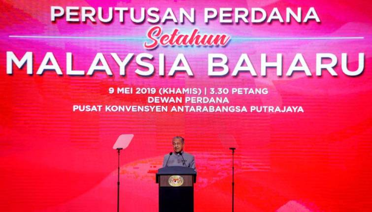 Prime Minister Tun Dr Mahathir Mohamad delivers his first anniversary message of New Malaysia at the Putrajaya International Convention Centre in Kuala Lumpur on May 9. SUNpix by Ashraf Shamsul/THESUN