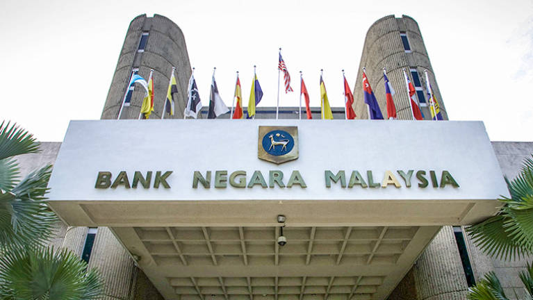 BNM international reserves rise to US$102.1b as at Jan 31