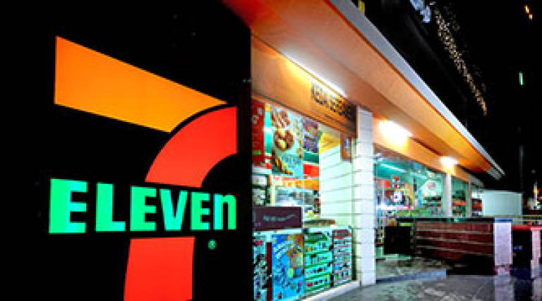 7-Eleven's net profit increases 11% in Q2