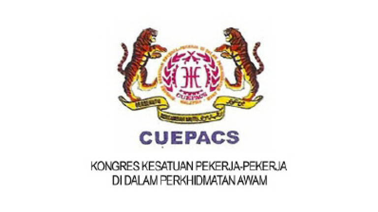 Cuepacs urges govt to expedite early redemption of GCR