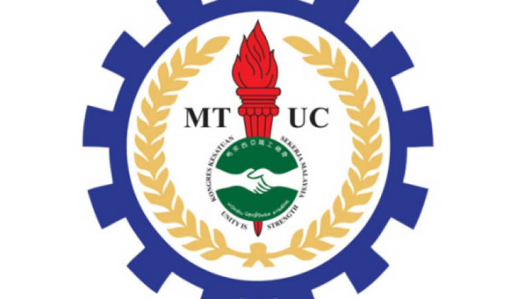 New legislation needed to protect workers: MTUC