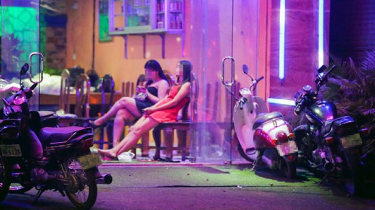 Call girl Kampong Cham