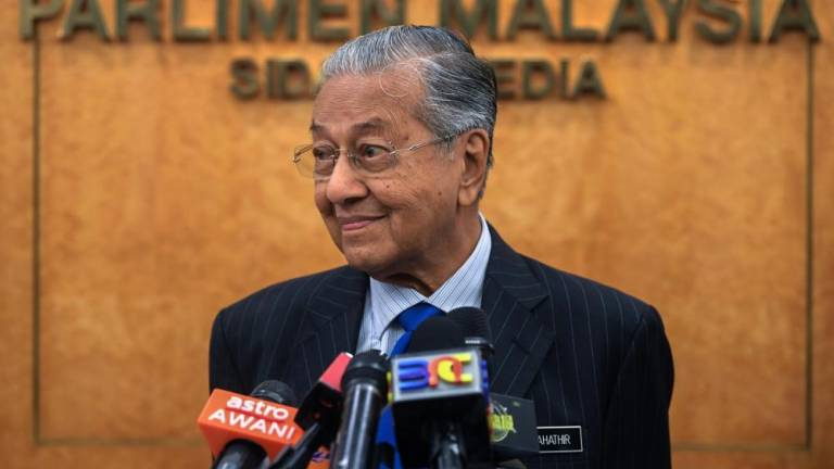 Mahathir: Govt studying possibility of reintroducing PPSMI