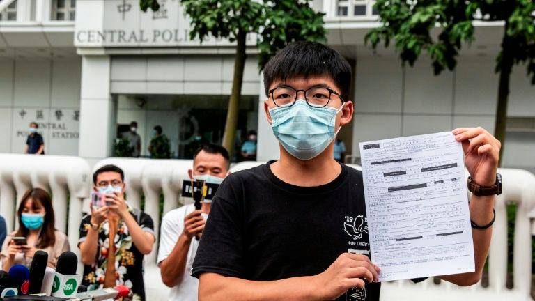 HK activist Joshua Wong arrested again, vows to fight on