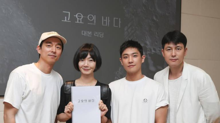 Korean thriller The Silent Sea feature all-star cast Bae Doona, Gong Yoo and Lee Joon