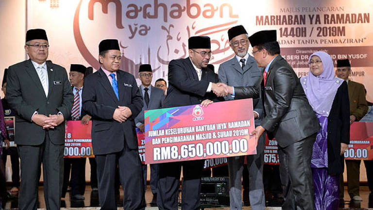 Gov't allocating RM8.6m to FT mosques and suraus