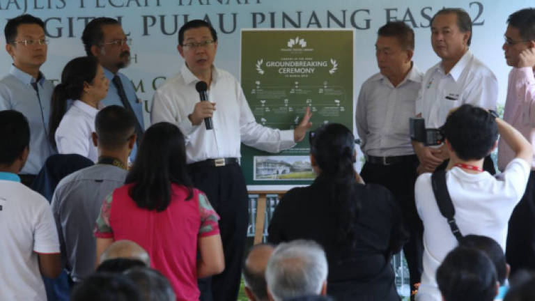 Penang to build second digital library