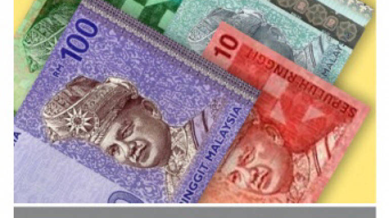Ringgit ends lower against US dollar