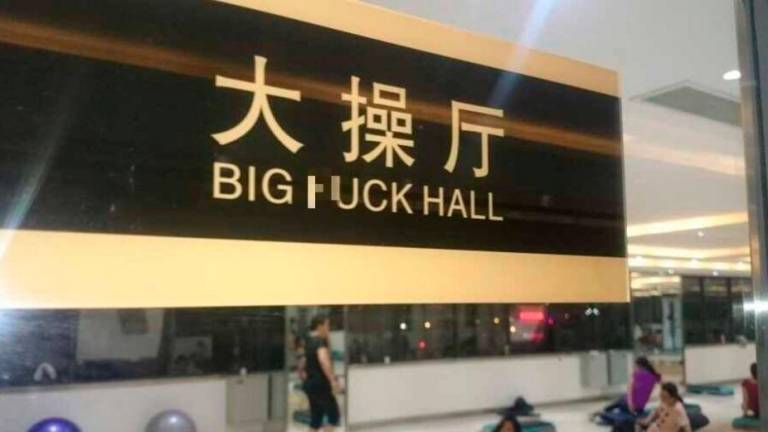 No more 'Big F*ck Hall' signs before 2022 Olympics?