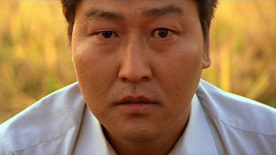 We know you are out there. Police detective Park Doo-man played by veteran actor Song Kang-ho seemingly stares into the audience during the final scene of Memories Of Murder