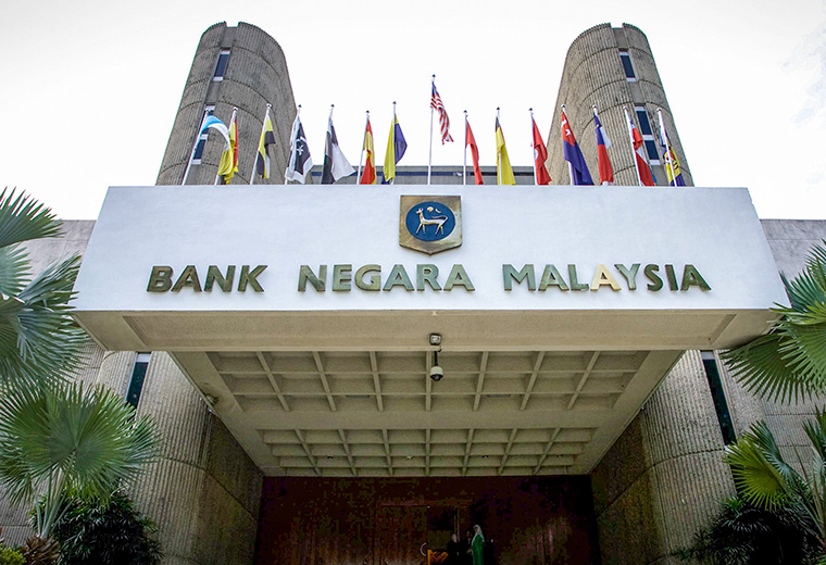 Bank Negara official reserve assets at US$102.03b at end-Nov