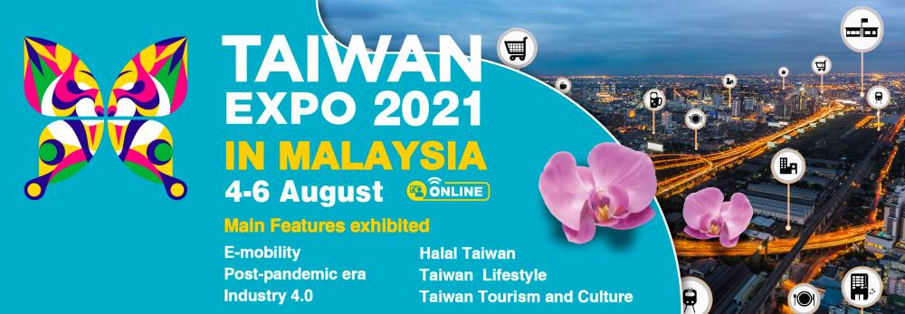 Taiwan Expo sees almost 1,000 business matching sessions