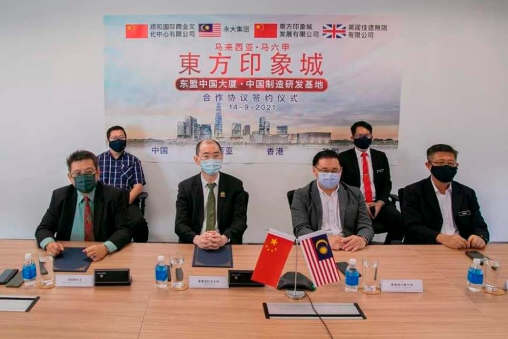 From left: Cheng Ho International Trade Center and Culture City Center Sdn Bhd representative Yong Chen Lim, Malacca's Special Envoy to China Datuk Wira Gan Tian Loo, Malacca Chief Minister's Secretary for Community Affairs Yong Fun Juan and Boo.