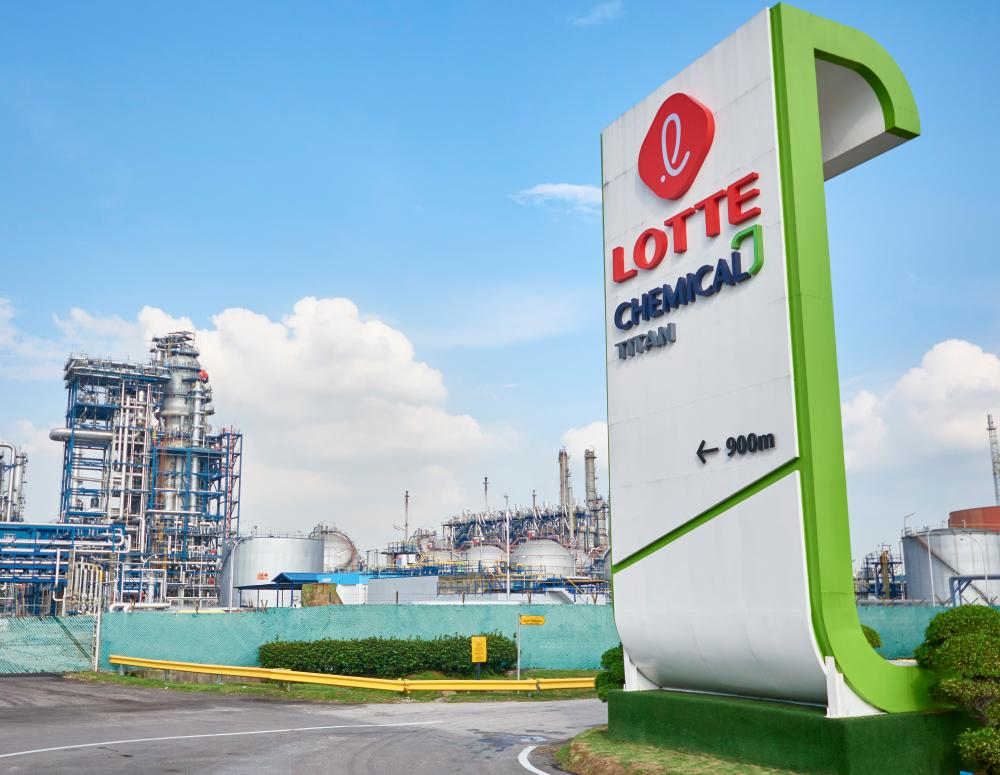 Lotte Chemical's Q3 earnings fall 58% on higher effective tax rate