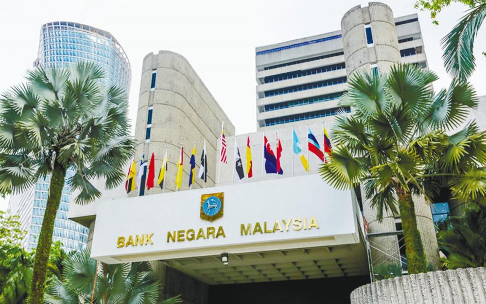 Malaysian, Thai central banks invite financial institutions to indicate interest to be Qualified Asean Bank