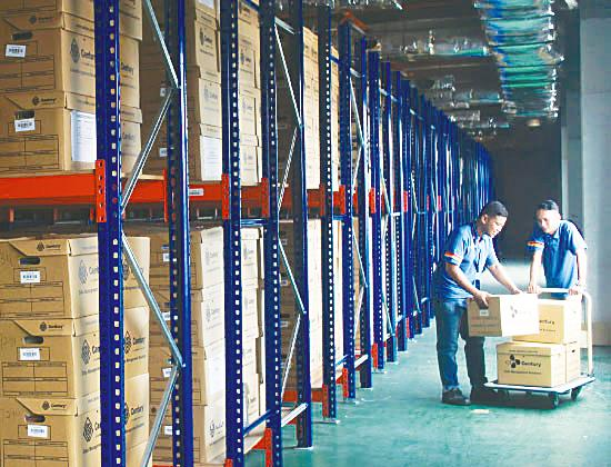 Inside a CJ Century facility. The company sees e-commerce as an important growth factor in the years to come. – CJ Century website pix
