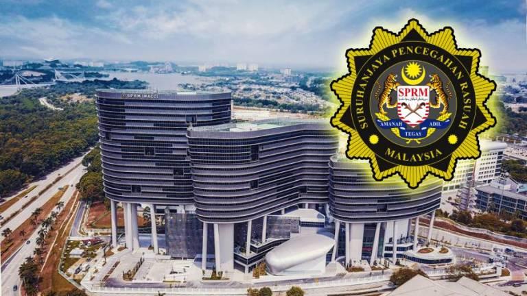 MACC seeking four men to assist in investigations