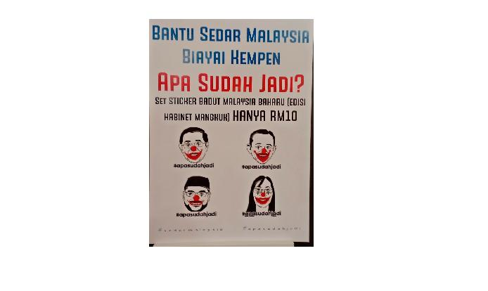 The stickers of the four Cabinet minister, clockwise from top: Finance Minister Lim Guan Eng, Education Minister, Dr Maszlee Malik, Minister, Prime Minister's Department Datuk Seri Dr Mujahid Yusof Rawa, and Minister of Primary Industries Teresa Kok Suh Sim.