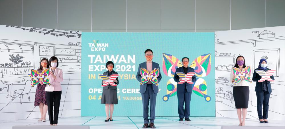 (From left) Taitra executive vice president Elina Lee, Kiang, Taitra president and CEO Leonor Lin, Huang, Taitra executive vice president Simon Wang, Ho and Malaysian Friendship and Trade Centre, Taipei director of trade Saudah Mat Isa at the opening ceremony of Taiwan Expo in Malaysia 2021 Online