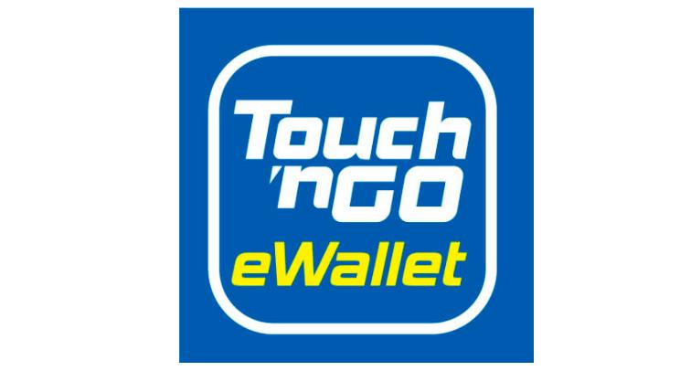 Drive to get senior citizens to use e-wallet