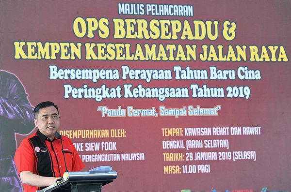 Transport Minister Anthony Loke Siew Fook speaks during the launch of 'Ops Bersepadu dan Kempen Keselamatan Jalan Raya 2019' at the Dengkil rest area on Jan 29, 2019. — Bernama