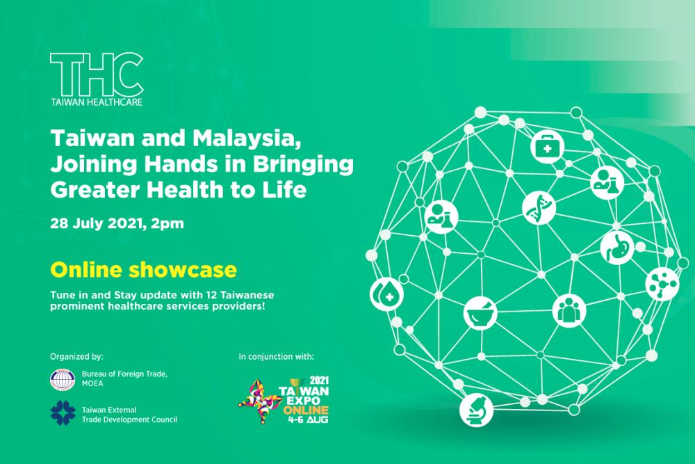 Taiwan's medical technologies, smart devices to be showcased in healthcare webinar